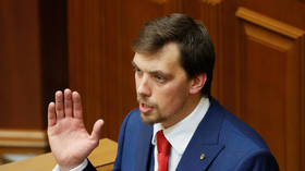 Ukraine PM's resignation accepted amid sweeping govt reshuffle