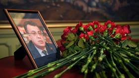 Those behind killing of Russian Ambassador Karlov in Turkey must be found & punished – Moscow