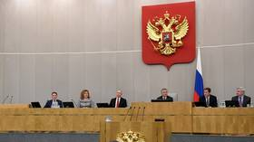 Next stop the regions: Russian lawmakers approve final bill on amendments to constitution