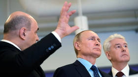 Putin discusses measures to fight coronavirus spread in Russia at meeting with officials