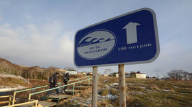Paramushir Island in Russia's Kuril Islands evacuated after 7.2 earthquake causes small tsunami wave