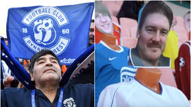 Maradona, military tanks & mannequins - The weird & wonderful world of Belarusian champions Dinamo Brest