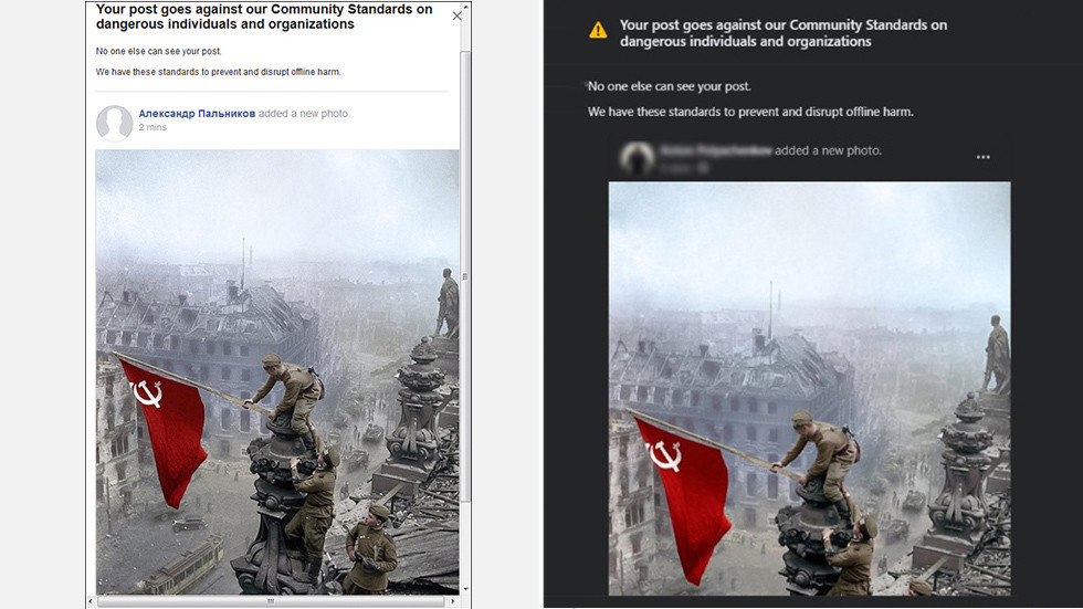 Freak V-Day glitch? Facebook engine CENSORS iconic photo with Soviet flag raised over Reichstag (PHOTOS)