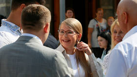 Former Ukrainian PM Tymoshenko received $5.5 MILLION in compensation from US resident for 'REPRESSIONS'