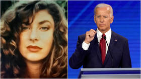 Documents don't forget: Leaked 1996 court file shows Biden accuser Tara Reade told of 'sexual harassment' in his office
