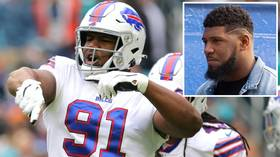 'Driving dangerously': NFL star Ed Oliver arrested for drunk driving while unlawfully carrying a weapon