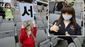 'Just look at their breasts!' Fans STUNNED as FC Seoul apologizes for using SEX DOLLS to fill seats at K-League match (PHOTOS)