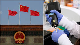 Private property: US senators unveil law to 'protect' Covid-19 vaccine from Beijing's 'theft & sabotage'