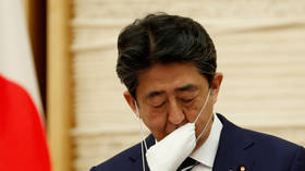 Japan lifts state of emergency for Tokyo, 4 remaining regions