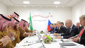 Russian president, Saudi crown prince agree to further coordinate oil output cuts – Kremlin