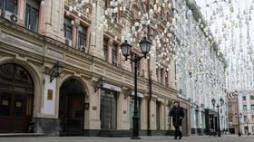 Russian tech company Yadro surpasses China's Huawei on domestic data storage systems market