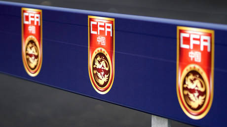 The Chinese Football Association logo. © Icon Sportswire via Getty Images