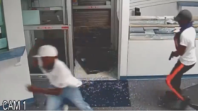 CCTV footage released by police shows armed people in looted shop near where black cop David Dorn was killed