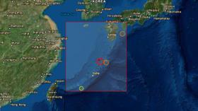 Magnitude 6.7 earthquake hits near Japan's Ryukyu Islands