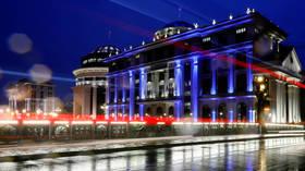 N. Macedonia to hold elections on July 15 to back EU membership bid