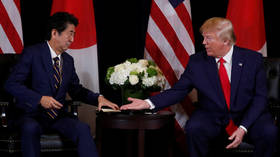 US hasn't requested more money to host American troops, Japan says after Bolton's reported remarks
