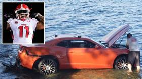 'I'm stuck!' NFL star PLUNGES Chevrolet into lake while DRUNK & speeding – then reportedly refuses chemical test after arrest