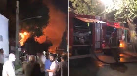 19 killed in explosion & fire at medical clinic in Iranian capital Tehran (VIDEOS)