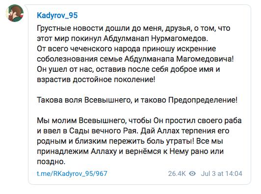 Father of UFC star Khabib Nurmagomedov dies in Moscow