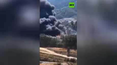 Several injured & missing after explosion, massive fire at biofuel plant in China (VIDEOS) - rt