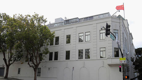 Chinese Consulate in San Francisco, Thursday, July 23, 2020. © AP Photo/Jeff Chiu