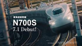 What's long and fast, and can run if there's an earthquake? Japan's newest bullet train