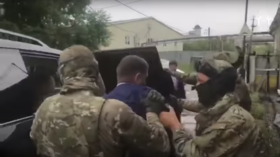 Governor of Russia's Khabarovsk region ARRESTED by FSB in crime gang & assassinations probe (VIDEO)