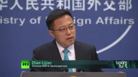 FBI head slams China in fiery speech