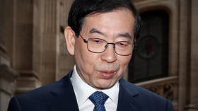 Seoul mayor found dead after search – police
