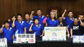 Taiwan's opposition party occupies parliament again to protest president's aide nomination