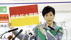 Tokyo declares 'red alert' after spike in coronavirus cases