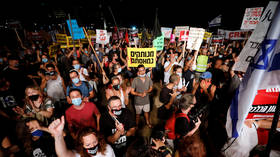 Netanyahu bribery trial resumes amid protests, judge delays witness phase until January