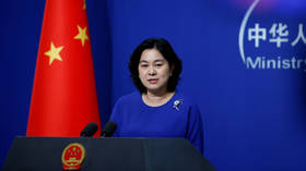Bomb & death threats made against Chinese Embassy in Washington – Beijing blames US government