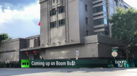 US orders closure of Chinese consulate