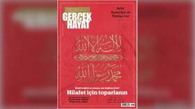 Turkish magazine calls for revival of CALIPHATE amid Hagia Sophia conversion, gets slammed for peddling 'unhealthy debate'