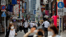 Japan to lift ban on re-entry of foreign residents despite  surge in number of virus infections