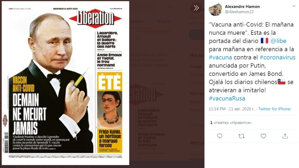 Putin, Vladimir Putin: Russian Covid-19 vaccine inspires Agent 007-styled French newspaper's front page