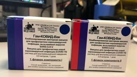 New Russian coronavirus vaccine known as Sputnik V.