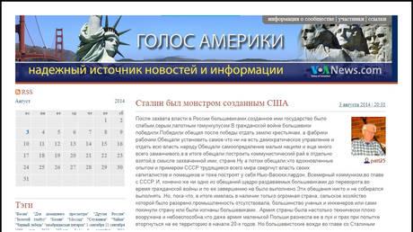 Le blog VOA LiveJournal a publié des articles tels que `` Staline était un monstre fabriqué aux États-Unis '', comme le montre cette capture d'écran d'août 2014 des archives.