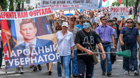 Khabarovsk protests 5 weeks on: Smaller crowds, but thousands still turn out to back ex-Governor Furgal & vent anger at Moscow