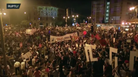 WATCH: Thousands of protesters surround Israeli PM Benjamin Netanyahu's residence in Jerusalem