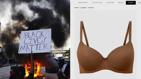 Now bra shades are racist? BLM has become the con artist's secret weapon while the poor of all colors get shafted
