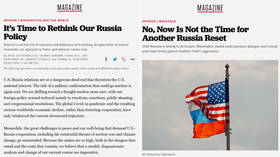 Russia wants neither 'rethink' nor 'reset' if it means restoring American supremacy & returning to Cold War diplomacy
