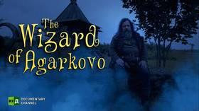 The Wizard of Agarkovo