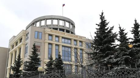 FILE PHOTO: The building of the Moscow city court.