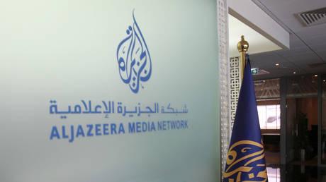The Al Jazeera Media Network headquarters in Doha, Qatar (June 8, 2017 file photo)