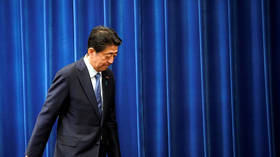 Japan's ruling party sets schedule to elect PM Abe's successor – media