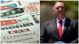 'Full of loopholes': China's People's Daily hits back after Pompeo blasts paper for rejecting US envoy's piece