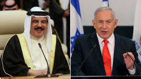 Bahrain to follow UAE in normalizing relations with Israel, Trump announces