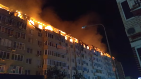 Fire Burns Down Entire Floor Of High Rise Residential Building In Krasnodar Southern Russia No Casualties Reported Video Rt Russia Former Soviet Union